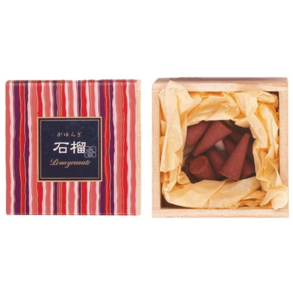 シロクマ集団織るNippon Kodo – Kayuragi – ザクロ12 Cones