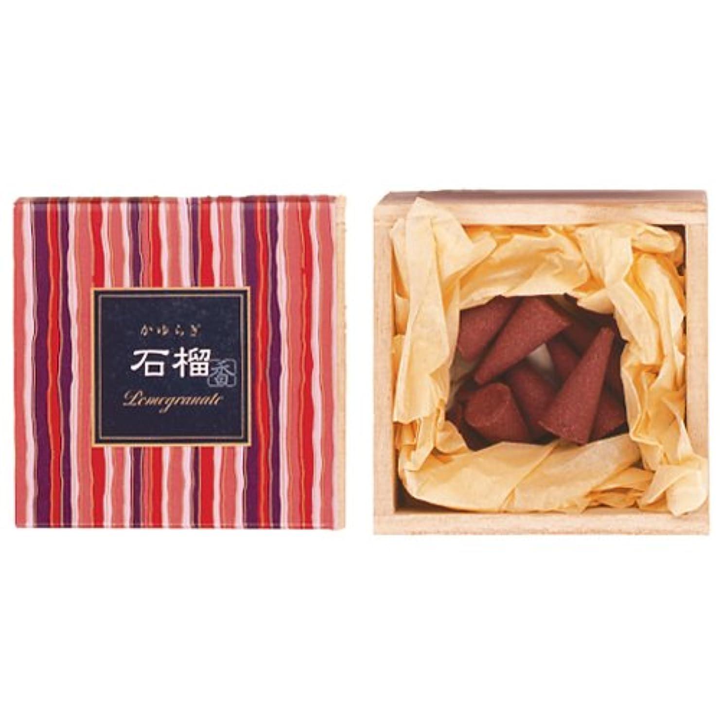 民間人感謝祭感度Nippon Kodo – Kayuragi – ザクロ12 Cones