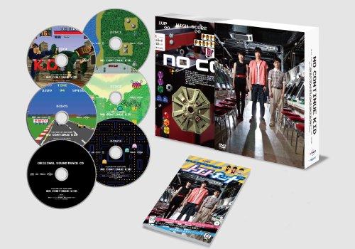 ノーコン・キッド~ぼくらのゲーム史~ DVD-BOXの詳細を見る