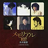 メモリアル・ベスト永井龍雲 CANYON YEARS(UHQCD)