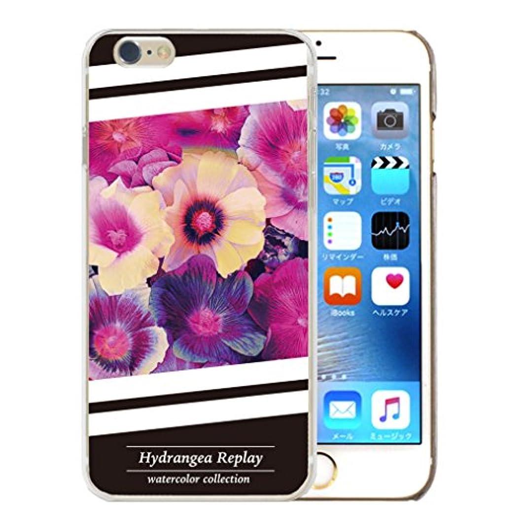 ステープルどうやらに渡って301-sanmaruichi- iPhoneSE2 カバー iphone se(第2世代) ケース ハードケース おしゃれ ケース HydrangeaReplay 紫陽花 あじさい ボーダー ライン 水彩 watercolor C