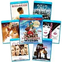 【Amazon.co.jp限定】 アーサー・クリスマスの大冒険 ブルーレイおまとめパック