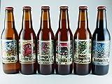 ベアードビール 定番6種類、飲み比べセット Aセット Baird Beer Year-Round (330ml×6本) クール便
