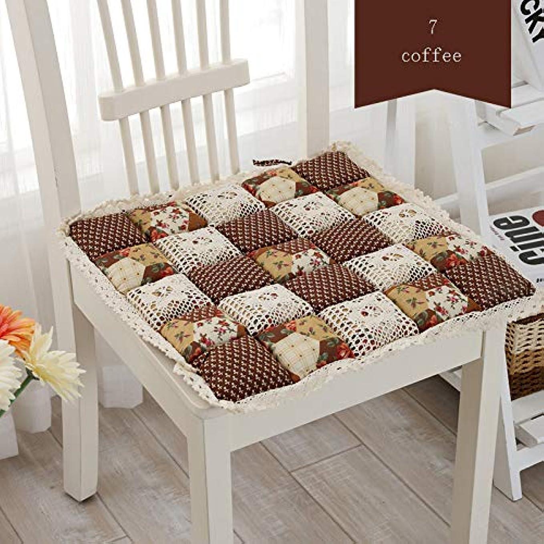 選択ダウンタウン郵便LIFE 1 個抗褥瘡綿椅子クッション 24 色ファッションオフィス正方形クッション学生チェアクッション家の装飾厚み クッション 椅子