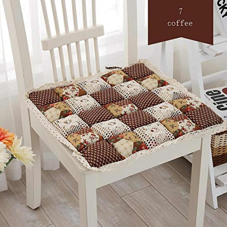 お勧め作成する生産的LIFE 1 個抗褥瘡綿椅子クッション 24 色ファッションオフィス正方形クッション学生チェアクッション家の装飾厚み クッション 椅子