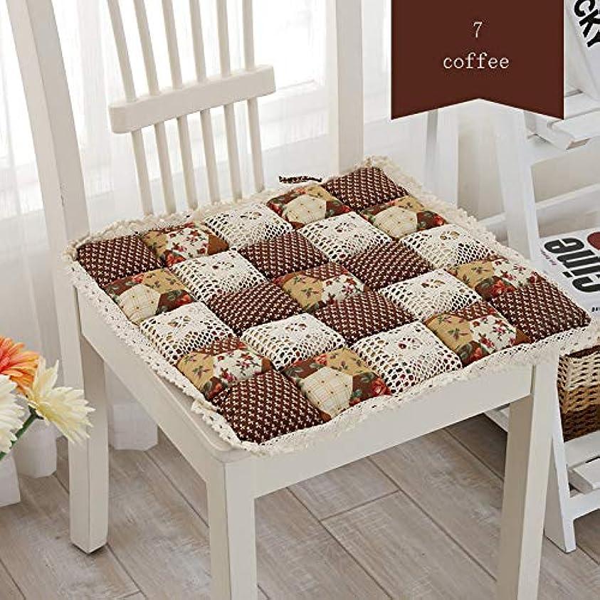 動く経験的僕のLIFE 1 個抗褥瘡綿椅子クッション 24 色ファッションオフィス正方形クッション学生チェアクッション家の装飾厚み クッション 椅子
