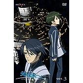 地球へ・・・Vol.3 【通常版】 [DVD]