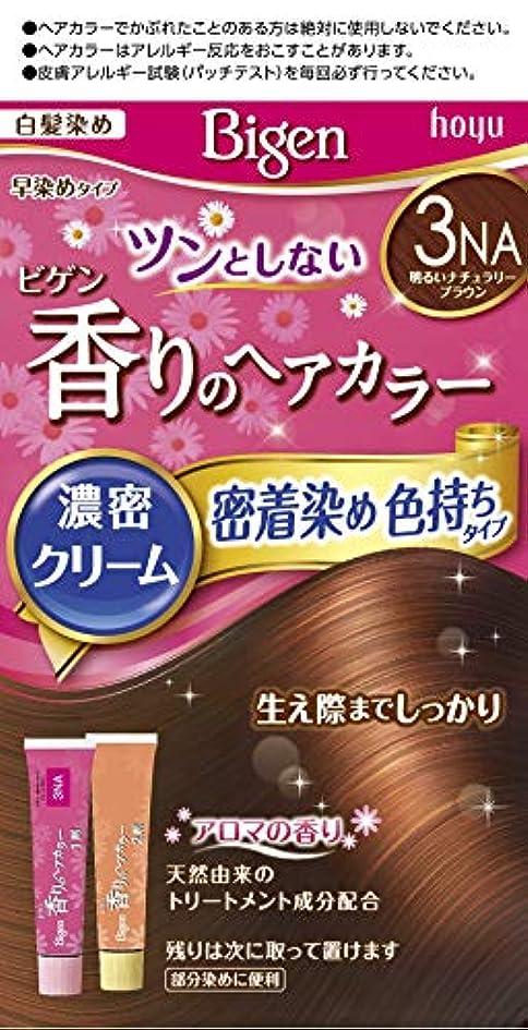スライムまぶしさのためビゲン 香りのヘアカラークリーム 3NA 明るいナチュラリーブラウン