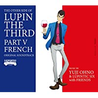 【Amazon.co.jp限定】ルパン三世 PART5 オリジナル・サウンドトラック「THE OTHER SIDE OF LUPIN THE THIRD PART V ~FRENCH」 (オリジナルクリアファイル(A4サイズ)付)