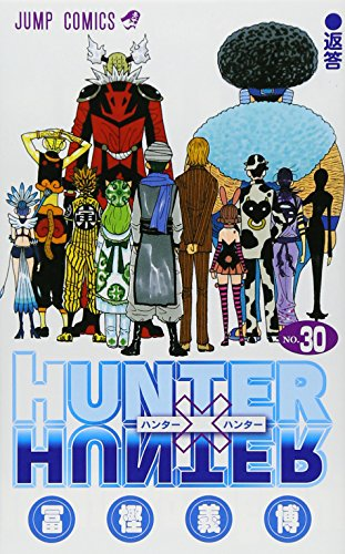 HUNTER×HUNTER NO.30