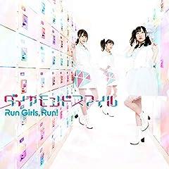 Run Girls, Run!「ダイヤモンドスマイル」のジャケット画像