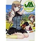 JA~女子によるアグリカルチャー~ (7) (カドカワコミックス・エース)