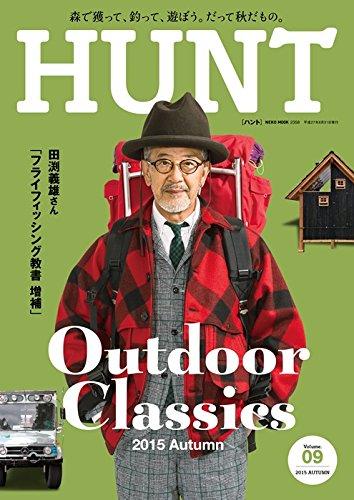 HUNT(ハント)Vol.9 (NEKO MOOK)