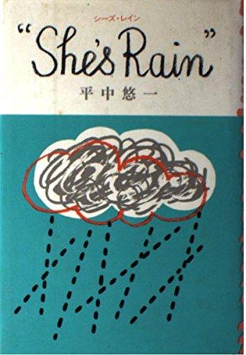 She's rainの詳細を見る