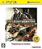 「エースコンバット アサルト・ホライゾン (ACE COMBAT ASSAULT HORIZON) PS3 the Best」の画像