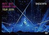 ANTI ANTI GENERATION TOUR 2019[DVD]