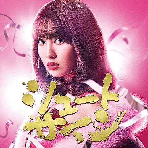 47th Single「シュートサイン Type A」初回限定盤 - AKB48