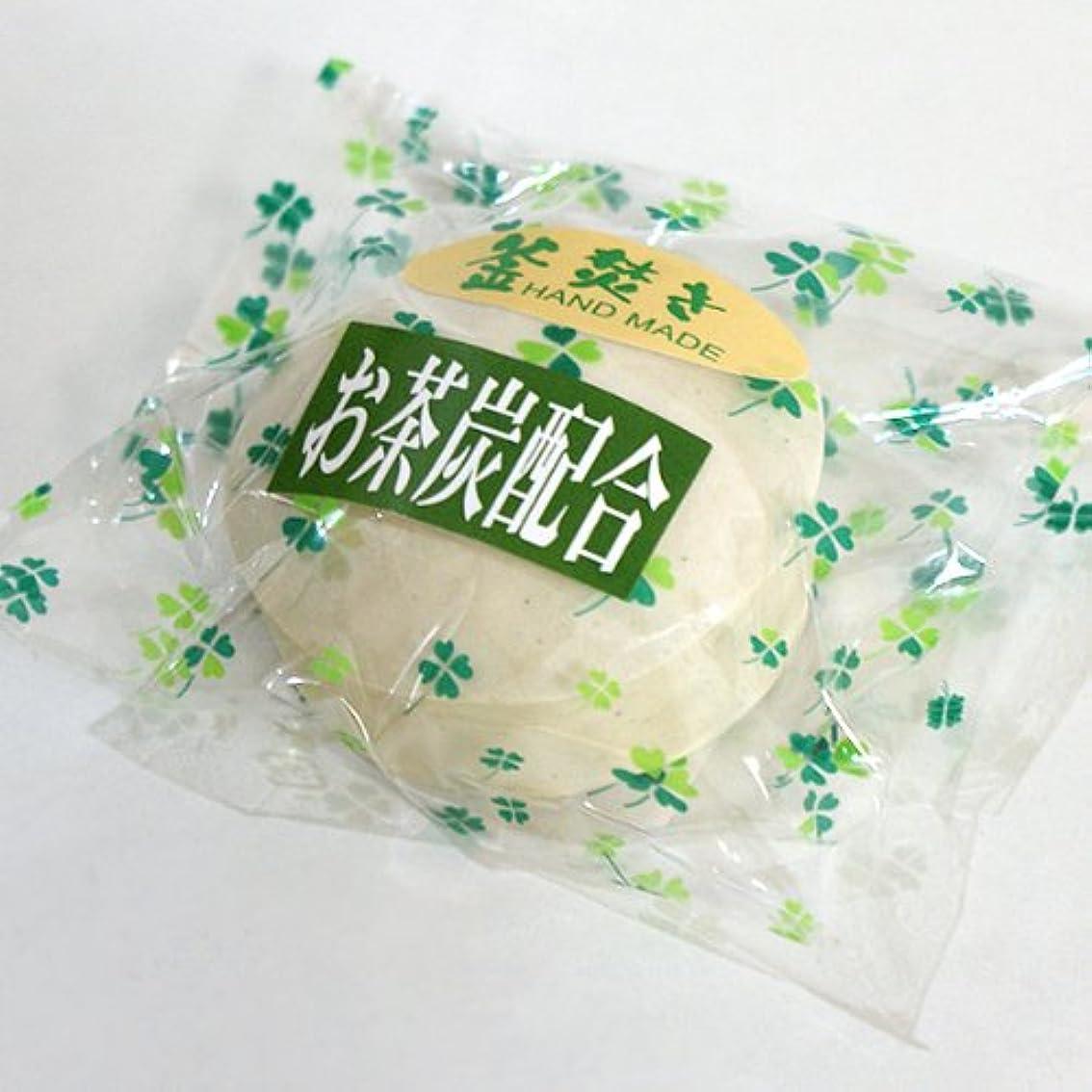 害虫書誌交通渋滞八坂石鹸 手作り石けん お茶炭60g