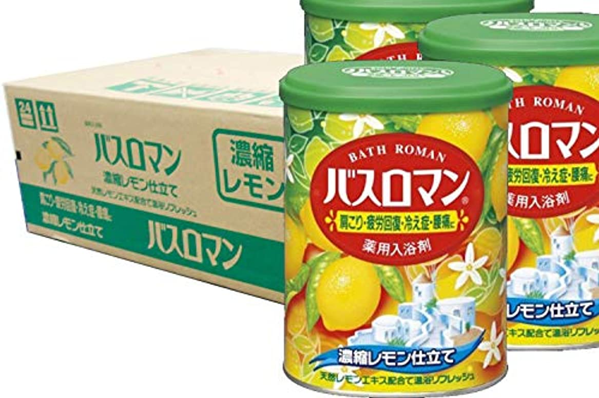 肘掛け椅子信じられない不潔アース製薬 バスロマン 濃縮レモン仕立て 850g(入浴剤)×12点セット (4901080532015)