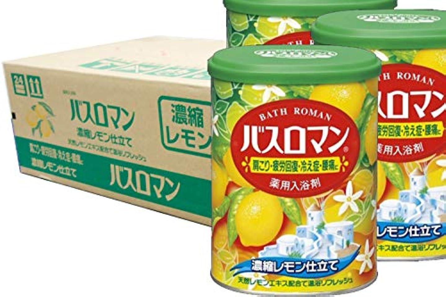 休憩路面電車大佐アース製薬 バスロマン 濃縮レモン仕立て 850g(入浴剤)×12点セット (4901080532015)