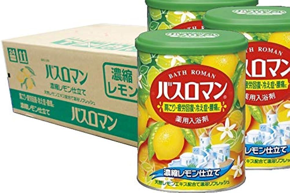 最愛の懐疑論インペリアルアース製薬 バスロマン 濃縮レモン仕立て 850g(入浴剤)×12点セット (4901080532015)
