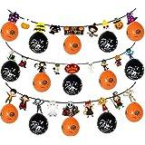 Anyasun ハロウィン ガーランド 3点セット 風船18個付き ハロウィン 飾り インテリア パーティー飾り