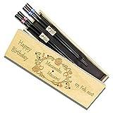 名入れ 箸 夫婦箸 桐箱 刻印無料 日本製 ラメ入り スワロフスキー おしゃれ ペア箸 結婚祝い いい夫婦の日