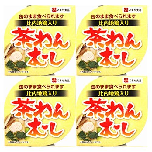 秋田名産 比内地鶏入り茶わんむし 缶詰タイプ〔90g×4〕