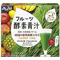 【5個セット】フルーツ酵素青汁 30袋
