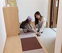 ワタナベ工業 国産タイルカーペット 吸着ぴたマット ループ 広幅タイプ 60×90cm ブラウン