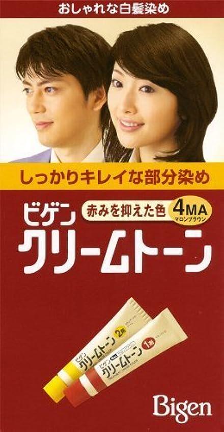刺繍掃く出口ビゲン クリームトーン 4MA マロンブラウン 40g+40g[医薬部外品]