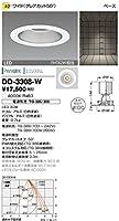 DD-3308-W 山田照明 白色LEDダウンライト一体型(FHT42W相当)(切込穴寸φ100mm)(電源・トランス別売)
