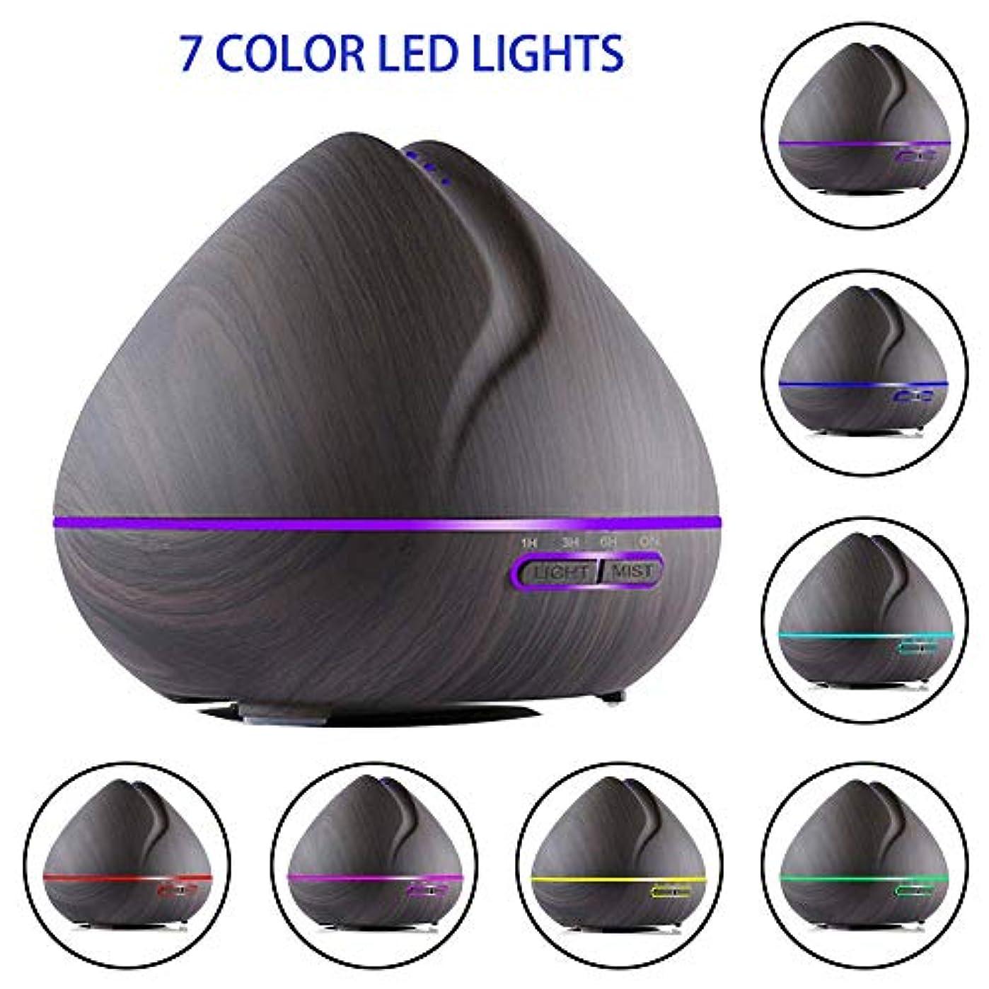 アロマテラピーエッセンシャルオイルディフューザーウッドグレイン500ミリリットル超音波アロマクールミスト加湿器で7色ledライト/ウォーターレス自動シャットダウン/ 3タイマー設定