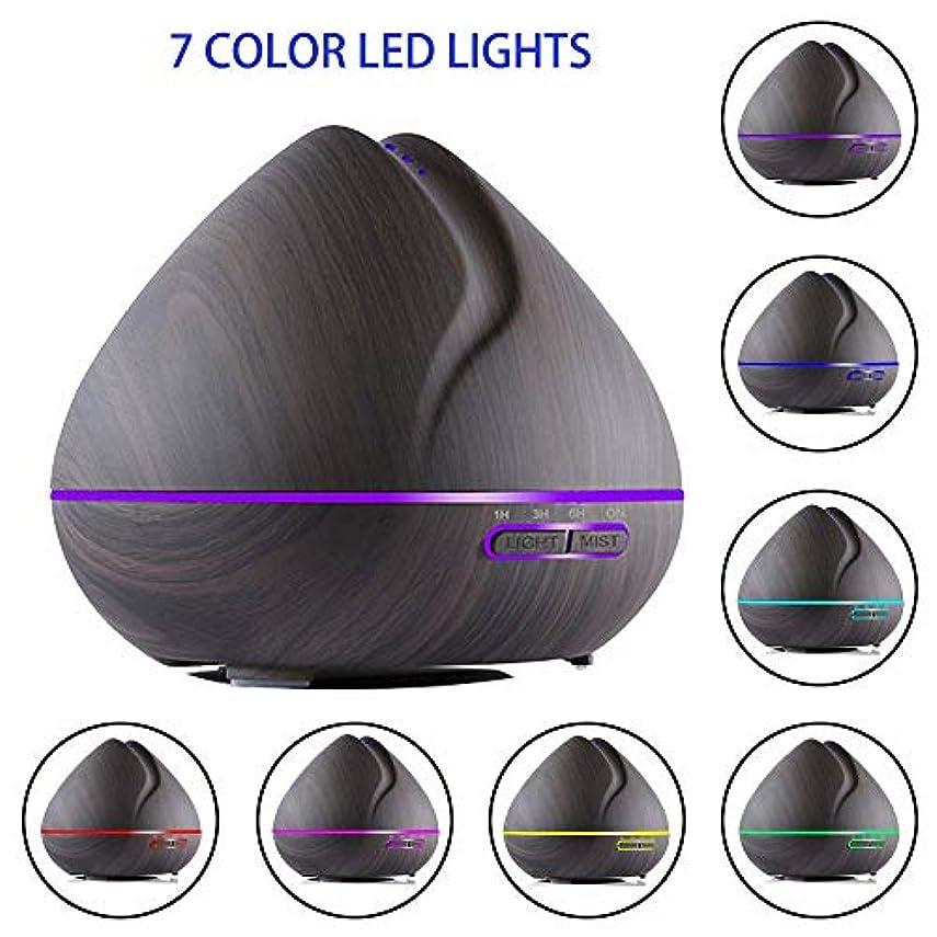 ゴシップ意図的ロッジアロマテラピーエッセンシャルオイルディフューザーウッドグレイン500ミリリットル超音波アロマクールミスト加湿器で7色ledライト/ウォーターレス自動シャットダウン/ 3タイマー設定