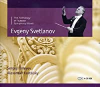 Svetlanov Conducts Taneyev & Kastalsky