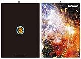 【早期購入特典あり】REBROADCAST 初回限定盤(メーカー多売:「REBROADCAST」オリジナル クリアファイル(A4)付) 画像