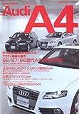 アウディA4 (SAN-EI MOOK Owner's Book Series 1)
