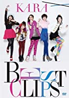 KARA BEST CLIPS [DVD]