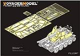 ボイジャーモデル 1/35 第二次世界大戦 ドイツ軍 対戦車自走砲 マーダー3 (Sd.Kfz.139) 戦闘室用装甲板セット (タミヤ35248用) プラモデル用パーツ PE35947