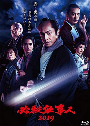 必殺仕事人2019[Blu-ray](特典なし)