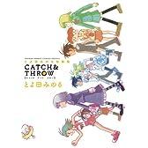 とよ田みのる短編集CATCH & THROW (ゲッサン少年サンデーコミックススペシャル)