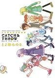 とよ田みのる短編集 CATCH&THROW / とよ田 みのる のシリーズ情報を見る