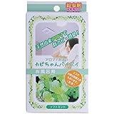 カビちゃんバイバイ お風呂用 ソフトミント 17ml