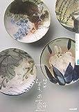 NHK 美の壺 魯山人の器 (NHK美の壺) 画像