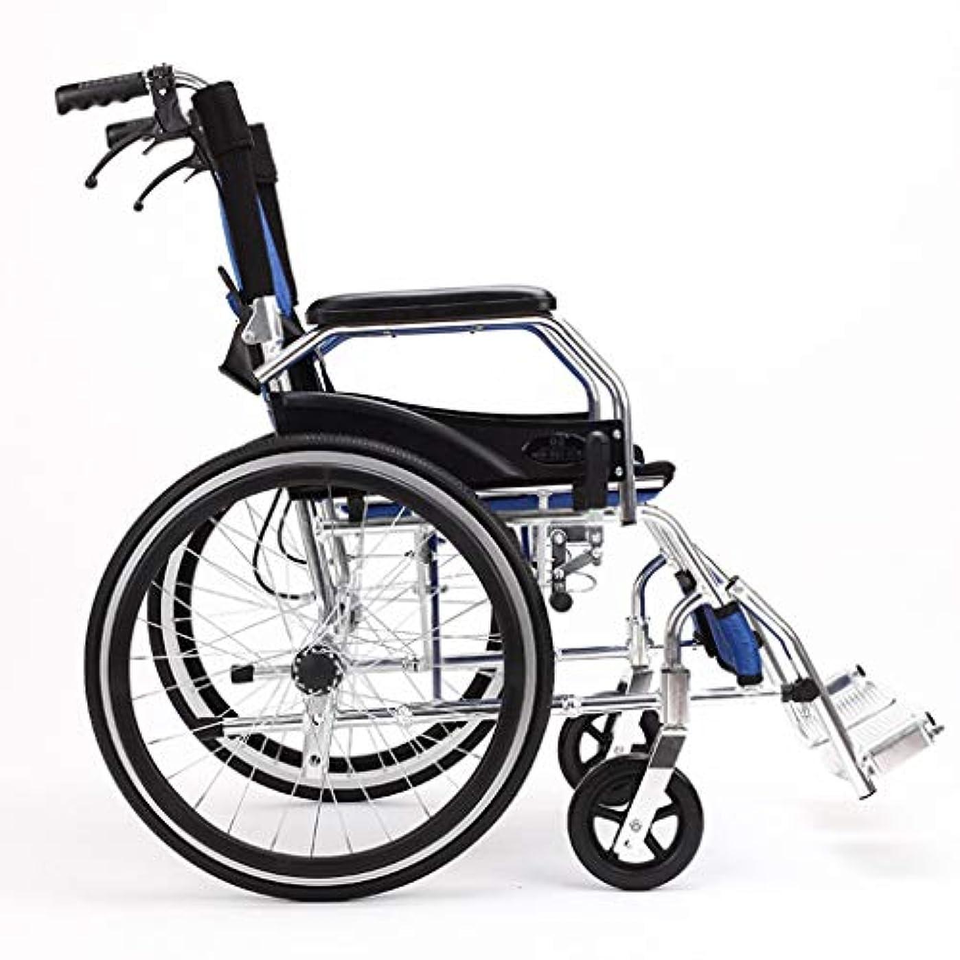 ヘッドレスブレーキスムーズに折りたたみ式車椅子超軽量ポータブル、20インチPUタイヤ、高齢者障害者手押し車椅子