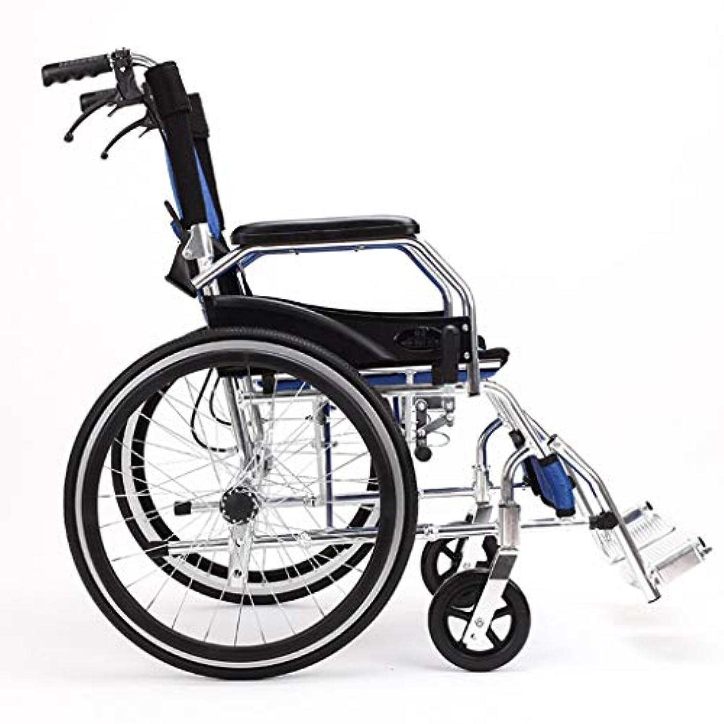 克服するオープナー収容する折りたたみ式車椅子超軽量ポータブル、20インチPUタイヤ、高齢者障害者手押し車椅子