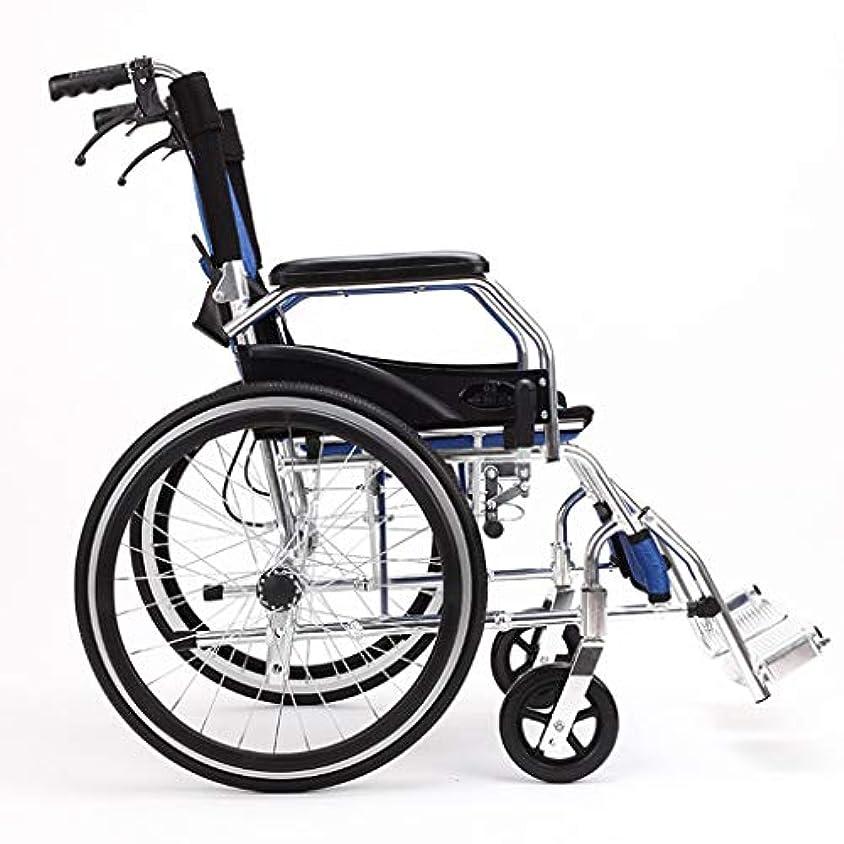 スティックお互い奇妙な折りたたみ式車椅子超軽量ポータブル、20インチPUタイヤ、高齢者障害者手押し車椅子