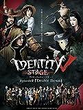 【BD】Identity V STAGE Episode2『Double Down』 特別豪華版 [Blu-ray]