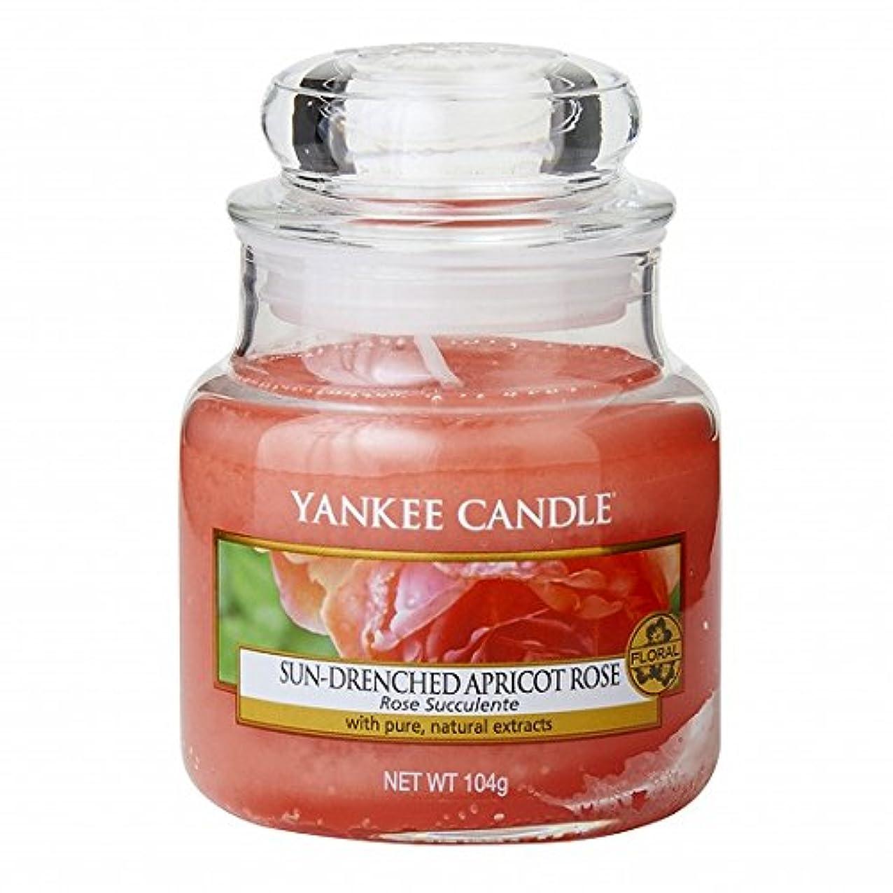 然とした凶暴な可聴ヤンキーキャンドル( YANKEE CANDLE ) YANKEE CANDLEジャーS 「 サンドレンチドアプリコットローズ 」K00305316