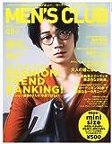 MEN'S CLUB (メンズクラブ) ミニ 2013年 05月号 [雑誌]